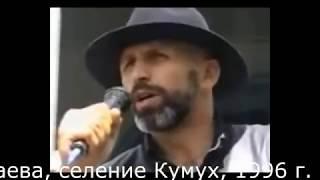 ДАГЕСТАН - ВСПОМИНАЯ БРАТЬЕВ ХАЧИЛАЕВЫХ