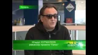Как делают шоу Голос на Первом канале