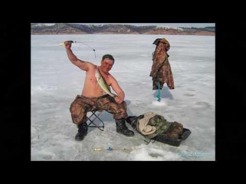 Нефедов рыбалка