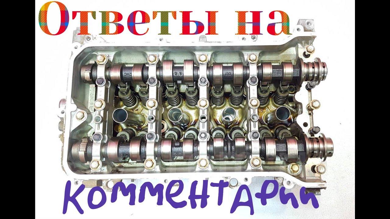 Ответы на комментарии(Режимы трансмиссии, Литий вместо никеля, ЕГР, жесткий запуск, проходимость 30