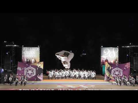 「室蘭百花繚蘭」YOSAKOIソーラン祭り2019 ファイナル