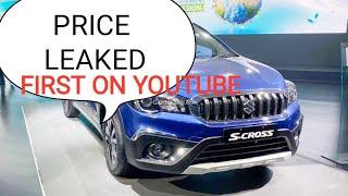 Kia Seltos rival Maruti S-Cross BS6 2020 price,features & mileage leaked | First on youtube