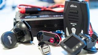 Автомобильные устройства Ritmix