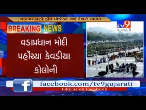 PM Modi reached Kevadiya colony, to inaugurate world's tallest Statue Of Unity shortly- Tv9