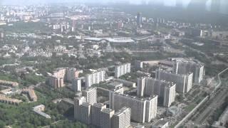 Москва с высоты птичьего полета - Moscow bird