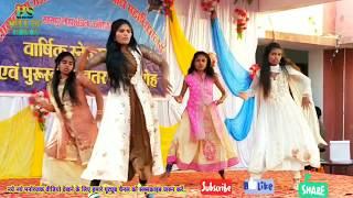 तेरी आंख्या द काजल/Teri aanhkya da yo kajal /Sahaspur lohara college annual function dance videos