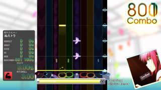 DTXGD 耳コピ譜面 AUTOPLAY Crow Song / Girls Dead Monster BPM:174 RE...