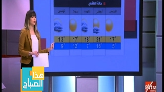 فيديو.. الأرصاد: ارتفاع طفيف في درجات الحرارة اليوم