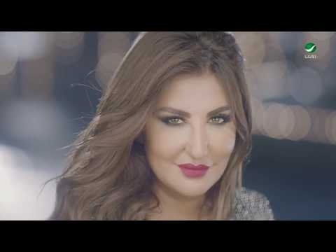 Shatha Hassoun … El Donia Ma Saybash - Video Clip | شذى حسون