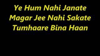 Humein Tumse Pyar Kitna Karaoke music   Sanam