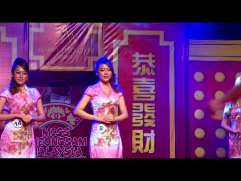 Miss Cheongsam Malaysia 2014 Part 1 Introduction  wmv