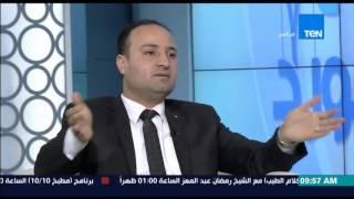"""صباح الورد - المحامي رضا البستاوي يوضح الإجراءات القانونية عند """"خلع المرأة لزوجها"""""""