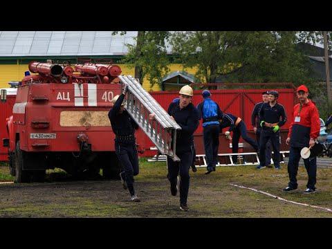 Областные соревнования по пожарно прикладному спорту в городе Няндома