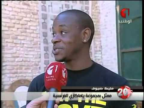 Parkour Tunisie / le journal de 20h Tunis