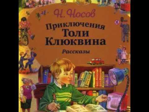 Детские стихи -