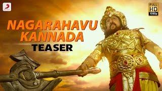Nagarahavu - Official Kannada Teaser | Dr. Vishnuvardhan | Ramya