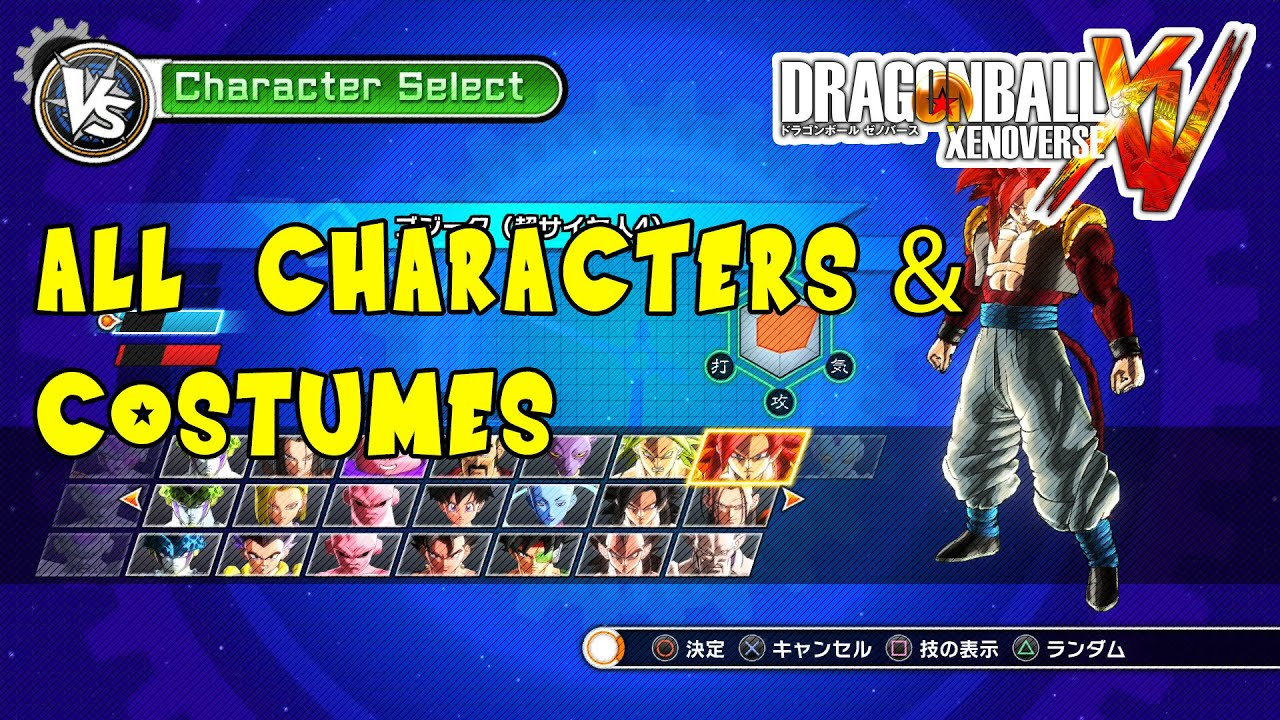 Dragon ball xenoverse all characters and costumes dlc youtube