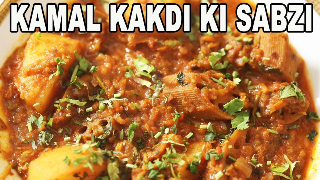 In vegetarian recipes hindi book