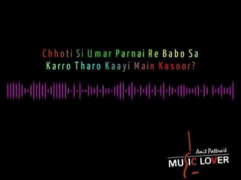 Chhoti Si Umar Parnai Re Babo Sa - Balika Vadhu