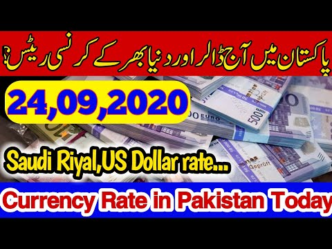 Currency Rate In Pakistan Today _ USA Dollar Currency Rates Today _ All Currency Rates SUR,USD,UK?