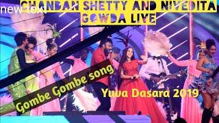 chandan-shetty-and-nivedita-gowda-performance-in-yuva-dasara-before-propose