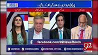 News Room - 12 July 2017 - 92NewsHDPlus