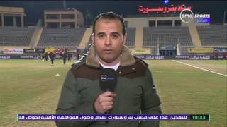 المقصورة - وصل فريق الاهلى وفريق وادى دجلة... احمد حجازى يشتكى من اللام فى العضلة الخلفية