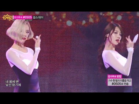 [HOT] Girl's Day - Something, 걸스데이 - 썸씽, Show Music Core 20140111