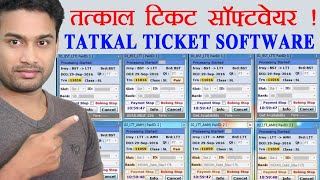 100% Confirm Tatkal Booking Software | AMNS, RED MIRCHI, NGET, ORANGE, IBALL, CHROME |Jilit Official screenshot 2