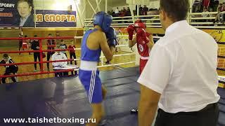 Шаймарданов Эдуард (Тайшет)  vs  Куликов Василий (Ангарск)