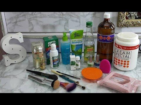 5ce4c4eeb مشتريات لشهر 7/6 - YouTube