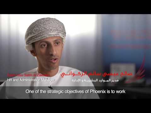 Phoenix Power Oman