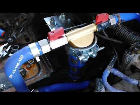 Mazda MPV LV. Установка фильтра антифриза в систему охлаждения