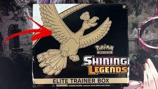 OPENING AN AMAZING SHINING LEGENDS ELITE TRAINER BOX! (SO BEAUTIFUL!)