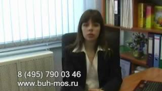 ведение бухгалтерского и налогового учета(ведение бухгалтерского и налогового учета - http://www.buh-mos.ru/vestibuh.html ведение бухгалтерского и налогового учета..., 2010-03-05T08:42:20.000Z)