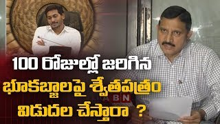 BJP MP Sujana Chowdary Comments On CM YS Jagan 100 Days Governance