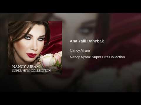 Ana Yalli Bahebak