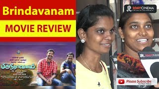 Brindavanam Movie Review | Arulnithi | Vivek - 2DAYCINEMA.COM