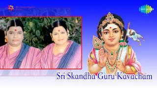 Sri skandha guru kavacham