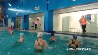 аква Пермь, занятия в воде