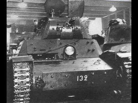 Т-26 Экранировка