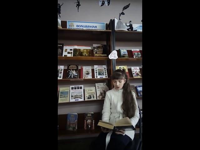 Изображение предпросмотра прочтения – ДарьяШумакова читает произведение «Чучело» В.К.Железникова