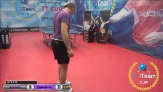 Харенко С. - Деревянко А. 18 декабря 2016. TT Cup