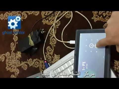 3ba04faee8175 فك نمط او رمز ايباد صيني - YouTube