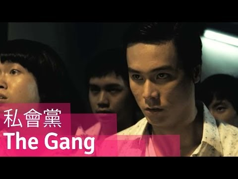 The Gang  Singapore Action Short Film  Viddsee