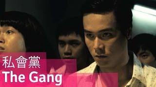 The Gang - Singapore Action Short Film // Viddsee