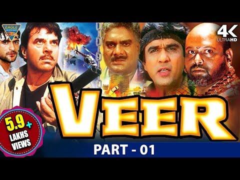Veer (1995) Hindi Movie HD   Part 01   Dharmendra,Jayapradha,Gouthami   Eagle Hindi Movies