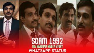 scam 1992 dailogue whatsapp status | Scam 1992 bgm🎶 attitude whatsapp status😎 #harshad_mehta