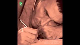 Kadim Al Saher … Furshat Ramel Al Bahar | كاظم الساهر … فرشة رمل البحر