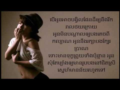 ចង់អោយបងដឹង, chong oy bong deng song2016,Adda Angel    Full HD lyrics   YouTube
